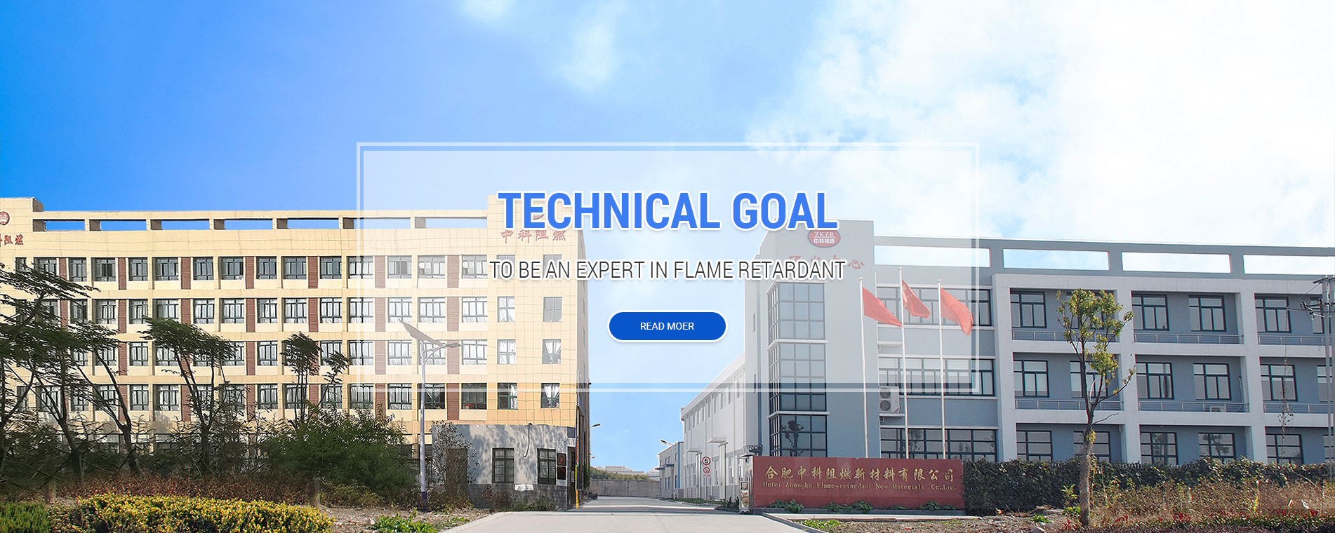 China fire retardant chemical manufacturers